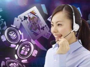 カジノオンラインカスタマーサポート