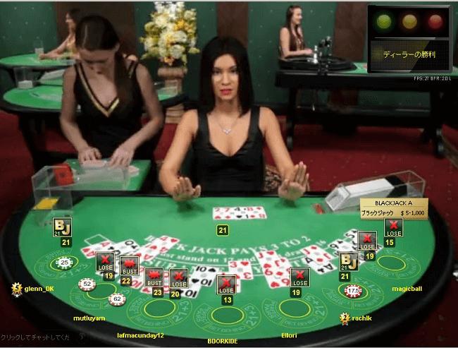 オンラインカジノでブラックジャックをライブでプレイして、ゲームの本当の感触をつかんでください
