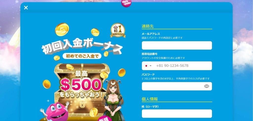 ベラジョンカジノ 登録 - ベラジョンカジノ 出金 - ベラジョンカジノ 入金