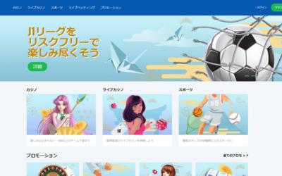 10Bet Japanカジノ徹底レビュー