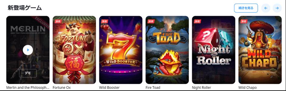 ツインカジノ-最高のカジノゲームをプレイする