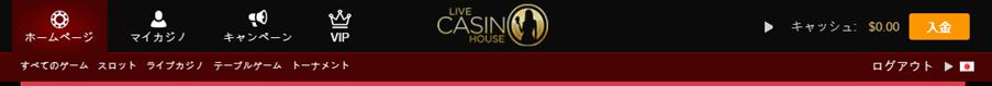 カジノライブハウスへの入金の仕方
