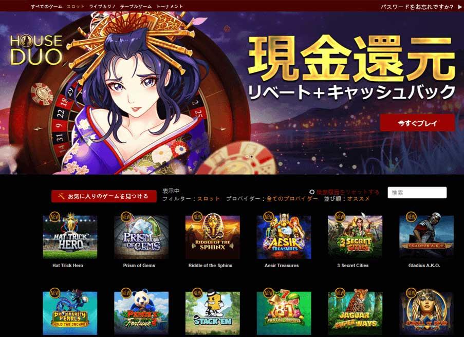 ライブカジノ おすすめゲーム